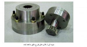 طراحی قطعات صنعتی با استفاده از روش فورج