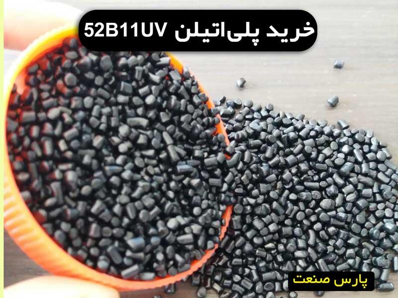 خرید گرانول 52b11uv